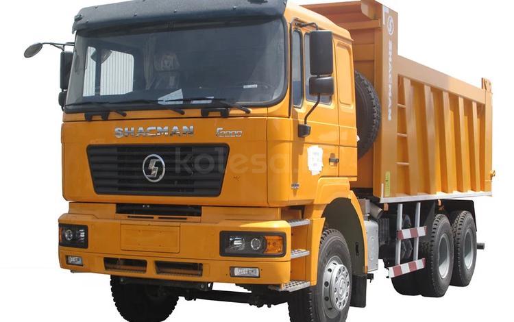 Shacman  SX3258 2021 года за 26 700 000 тг. в Алматы