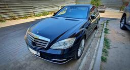 Mercedes-Benz S 500 2009 года за 9 500 000 тг. в Шымкент – фото 2