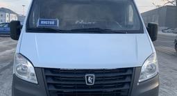 ГАЗ ГАЗель NEXT 2013 года за 6 300 000 тг. в Актау