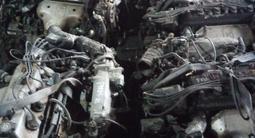Двигатель Хонда Odyssey из Японии за 220 000 тг. в Алматы