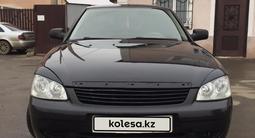 ВАЗ (Lada) 2170 (седан) 2009 года за 1 050 000 тг. в Уральск – фото 5