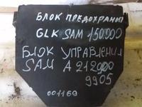 Блок предохранителей на мерседес за 150 000 тг. в Алматы