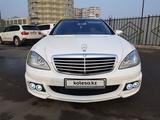 Mercedes-Benz S 500 2007 года за 9 300 000 тг. в Алматы – фото 4