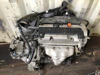 Двигатель K24 за 500 000 тг. в Алматы