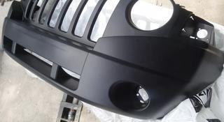 Бампер передний для Jeep Compass с 06 — 10 год… за 67 000 тг. в Алматы