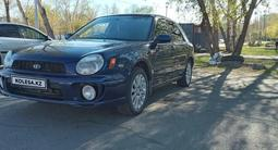 Subaru Impreza 2001 года за 1 350 000 тг. в Павлодар