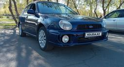 Subaru Impreza 2001 года за 1 350 000 тг. в Павлодар – фото 4