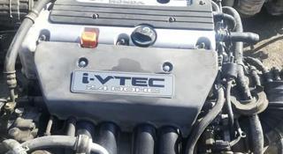 Двигатель и акпп хонда елизион 2.4 3.0 за 18 000 тг. в Алматы