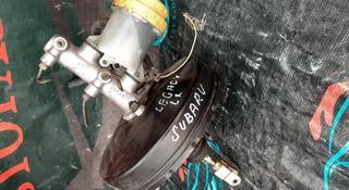 Вакуумный усилитель тормозов на Субару Легаси за 12 000 тг. в Караганда