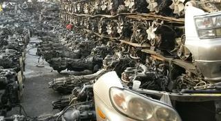 Автозапчасти с Кореи, Японии, Германии в Талдыкорган