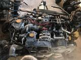 Двигатель, мотор ej205 турбо Субару Форестер сф5 Subaru Forester sf5 за 269 999 тг. в Алматы