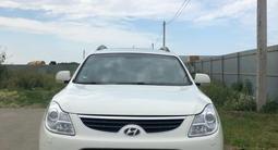 Hyundai ix55 2010 года за 4 000 000 тг. в Кокшетау