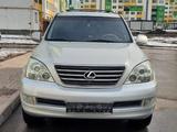Lexus GX 470 2003 года за 7 700 000 тг. в Алматы