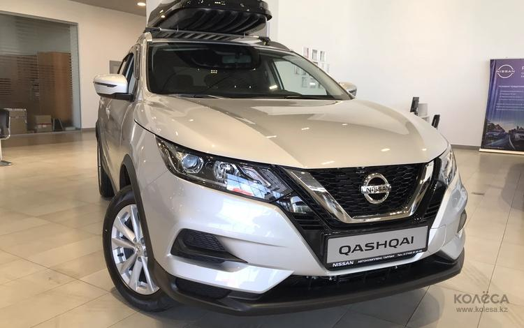 Nissan Qashqai 2021 года за 13 250 000 тг. в Костанай