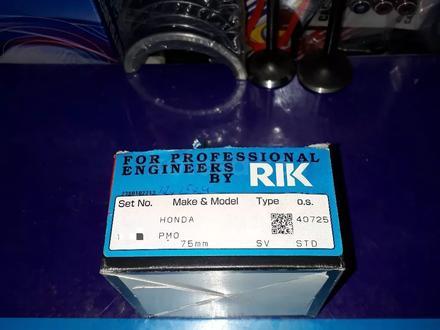 Honda запчасти двигатель (поршневые кольца) d13.D15.D16 за 13 000 тг. в Алматы