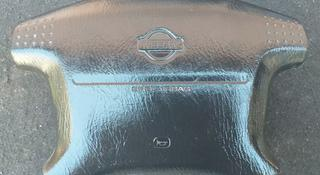 Подушка безопасности ниссан Максима а32 за 444 тг. в Костанай