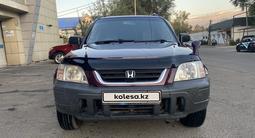 Honda CR-V 1995 года за 2 800 000 тг. в Алматы