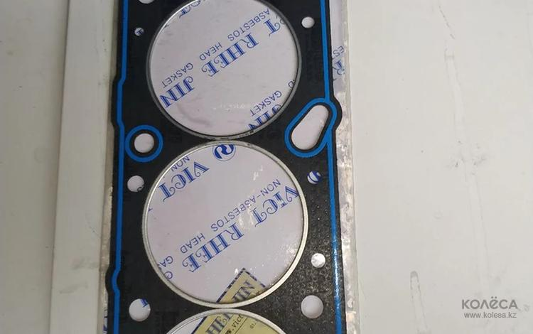 Прокладка под головку nexia 1.6 за 3 000 тг. в Алматы