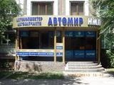 Продажа новых запчастей на Японские ГРУЗОВИКИ в Алматы