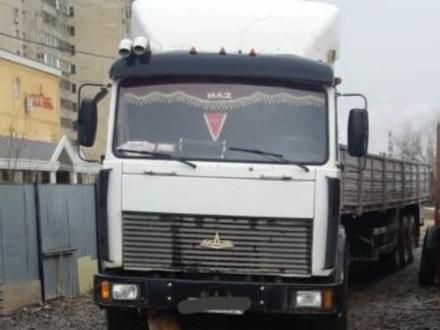 МАЗ  238 2004 года за 5 000 000 тг. в Нур-Султан (Астана)