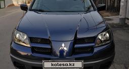 Mitsubishi Outlander 2003 года за 4 550 000 тг. в Алматы