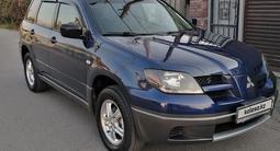 Mitsubishi Outlander 2003 года за 4 550 000 тг. в Алматы – фото 3