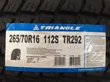 265/70/16 Triangle TR292 для Toyota Prado/Surf, Mitsubishi Pajero/ за 31 750 тг. в Алматы – фото 2