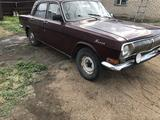 ГАЗ 24 (Волга) 1973 года за 580 000 тг. в Караганда – фото 2