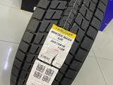 Dunlop Grandtrek SJ8 265/70R16 Япония 2021 за 64 050 тг. в Алматы