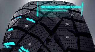 275/45r21 Nitto Therma Spike зимние шипованные шины за 70 000 тг. в Алматы