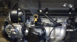 Двигатель на Шеврале Авео т300 f16d4 за 400 000 тг. в Алматы