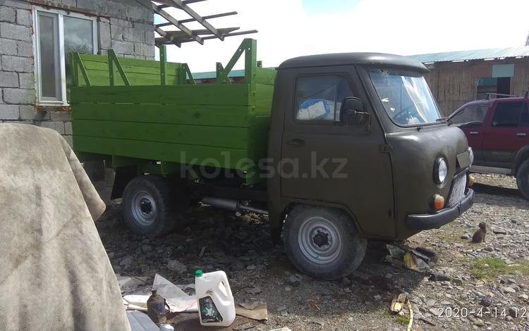 УАЗ 3303 1986 года за 680 000 тг. в Талдыкорган