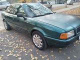 Audi 80 1992 года за 1 200 000 тг. в Алматы