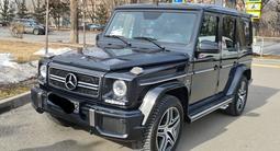 Mercedes-Benz G 63 AMG 2013 года за 32 000 000 тг. в Алматы