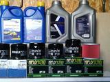 Моторное масло для мотоциклов синтетическое FosserRace4T 5W-50 за 4 000 тг. в Алматы