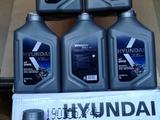 Моторное масло для мотоциклов синтетическое FosserRace4T 5W-50 за 4 000 тг. в Алматы – фото 5