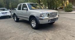 Ford Ranger 2006 года за 3 200 000 тг. в Алматы