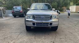 Ford Ranger 2006 года за 3 200 000 тг. в Алматы – фото 5