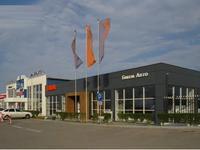 Бипэк Партнер — Автомобили с пробегом в Атырау