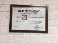 Шумо-вибро-теплоизоляция салона в дц автоэстетика в Алматы