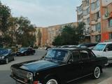 ГАЗ 24 (Волга) 1984 года за 3 600 000 тг. в Актау