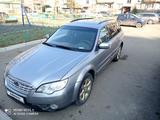 Subaru Outback 2007 года за 4 550 000 тг. в Усть-Каменогорск