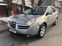 Subaru Tribeca 2006 года за 4 500 000 тг. в Алматы