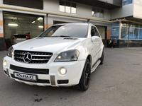 Mercedes-Benz ML 63 AMG 2007 года за 9 000 000 тг. в Алматы