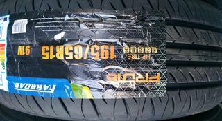 Авто шины 195/65r15 Farroad FRD 16 за 14 500 тг. в Нур-Султан (Астана)