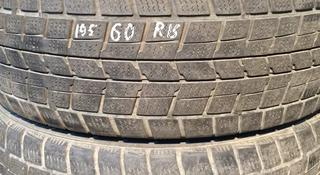 Резина зимняя 195/60 r15 Dunlop 2 балона за 16 000 тг. в Алматы