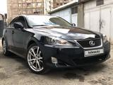 Lexus IS 250 2007 года за 4 000 000 тг. в Ереван