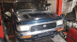 Toyota Hilux Surf 1994 года за 1 520 000 тг. в Темиртау – фото 2