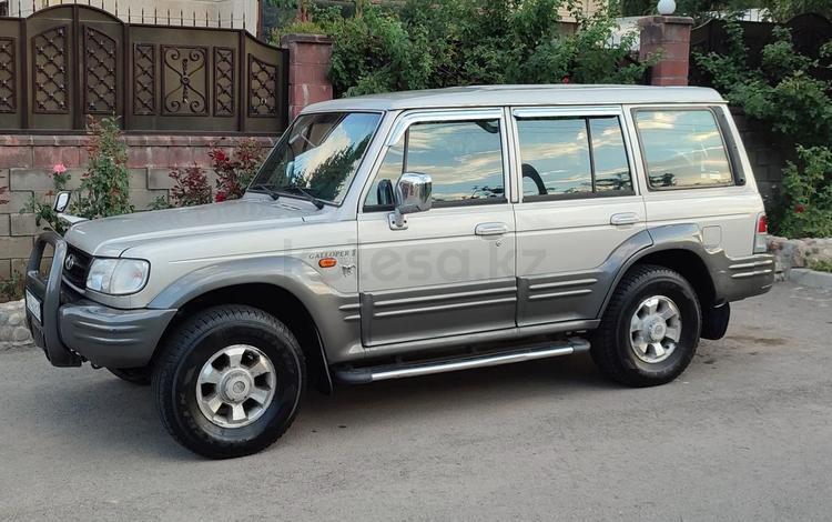 Hyundai Galloper 2002 года за 2 700 000 тг. в Алматы