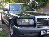 Mercedes-Benz S 260 1990 года за 2 500 000 тг. в Атырау – фото 3